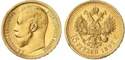 15 Rubli ( Rosja )